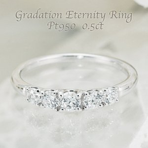 ☆美しいグラデーションを描く5石のダイヤモンド。プラチナ950のアームに合計0.5カラットをセットし...
