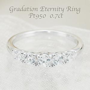 ☆美しいグラデーションを描く5石のダイヤモンド。プラチナ950のアームに合計0.7カラットをセットし...