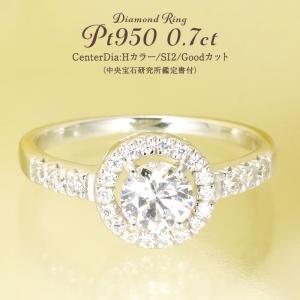 ☆ひと際 まばゆい輝きを放つ美しいダイヤモンドリング。  あしらわれたダイヤモンドすべてに、Good...