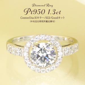 ☆ひと際 まばゆい輝きを放つ美しいダイヤモンドリング。   センター石には、凜とした煌きを宿す1ct...