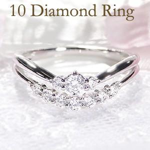 ☆透明感溢れる10粒、トータル0.3ctUPの上質なダイヤモンドのみを厳選使用したテンダイヤモンドリ...