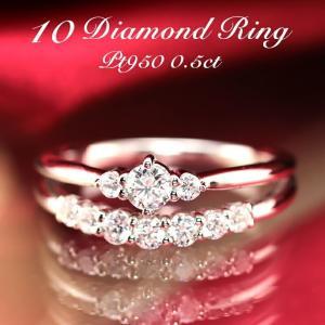 ☆透明感溢れる10粒、トータル0.5ctUPの上質なダイヤモンドのみを厳選使用したテンダイヤモンドリ...