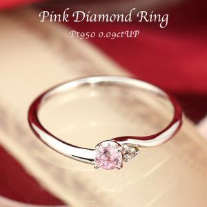 ★使用しているダイヤモンドは、トリートメント処理(人工的加工)されていない天然ピンクダイヤです。  ...