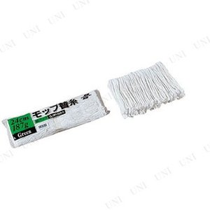 取寄品 テラモト 糸ラーグ(緑パック) 清掃用...の関連商品2