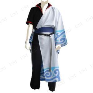 誰もが着てみたかったあの衣装を本格的に表現!銀魂の主人公のコスチュームです。 銀さんの特徴的な羽織の...