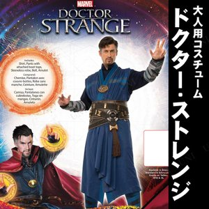 ・Marvel(マーベル)映画「ドクター・ストレンジ」の主人公スティーヴン・ストレンジのコスチューム...