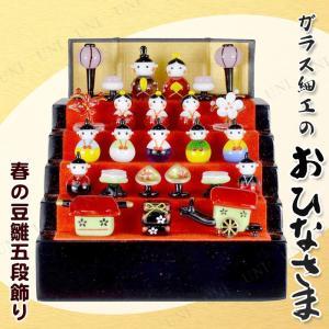 雛人形 ひな人形 コンパクト ガラス細工 春の豆雛五段飾り ひな祭り 飾り ひなまつり 雛人形 ガラス細工 POP|jewelworld