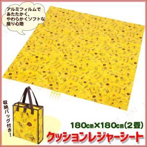 ディズニー クッションレジャーシート 180×180cm ミッキーマウス/コミック jewelworld