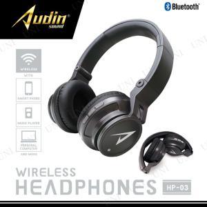 Audin-Sound ワイヤレスヘッドホン HP-03 ブラック|jewelworld