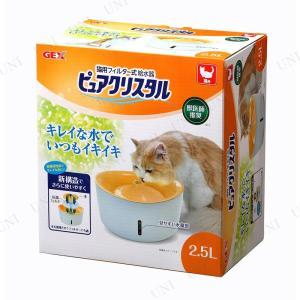 取寄品  ジェックス ピュアクリスタル 2.5L 猫用 複数飼育用