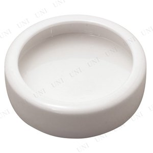 爬虫類用の水・エサ入れです。水がこぼれ難い形状です。シンプルで清潔な白色の食器    【関連キーワー...