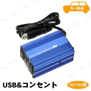 取寄品  メルテック USB&コンセント SIV-150 jewelworld