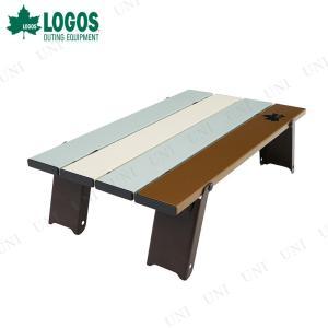 取寄品  LOGOS (ロゴス) Life ロール膳テーブル ヴィンテージ