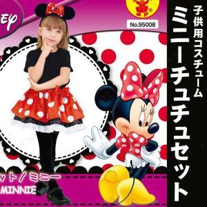かわいいミニーマウスの子供サイズチュチュセットです♪キュートな水玉のチュチュとリボン付きヘッドバンド...