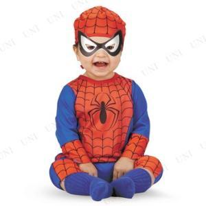 スパイダーマンのかわいい幼児用コスチューム。帽子、アイマスク付きです    【関連キーワード】 子供...