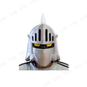 キン肉マンに出てくる「ロビンマスク」の原作カラーバージョンのマスクです。なりきりマスクでロビンマスク...