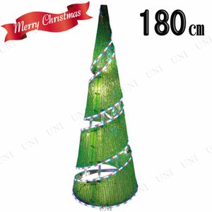 SALE  クリスマスツリー 180cm3Dブリリアントスパ...