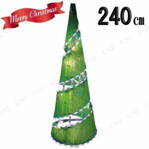 SALE  クリスマスツリー 240cm3Dブリリアントスパ...
