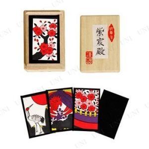 花かるた 紫宸殿『桐箱入』  (黒)