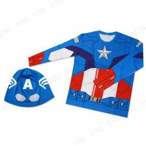 コスプレ 仮装 衣装 ハロウィン 余興 公式 大人用キャプテンアメリカ長袖Tシャツセット