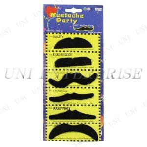 色々な形をした髭の6枚セットです。紳士なガイゼル髭やヒゲダンスなどにも使えそうです。    【関連キ...