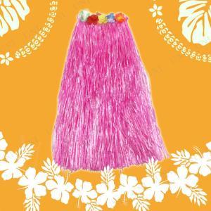 Patymo ハワイアンスカート ロング ピンク コスプレ 衣装 ハロウィン 仮装 大人 コスチューム フラダンス|jewelworld