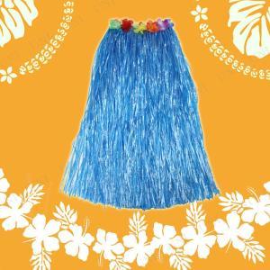 Patymo ハワイアンスカート ロング ブルー コスプレ 衣装 ハロウィン 仮装 大人 コスチューム フラダンス|jewelworld