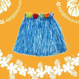 Patymo ハワイアンスカート ショート ブルー コスプレ 衣装 ハロウィン 仮装 大人 コスチューム フラダンス|jewelworld