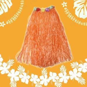 Patymo ハワイアンスカート ロング オレンジ コスプレ 衣装 ハロウィン 仮装 大人 コスチューム フラダンス|jewelworld