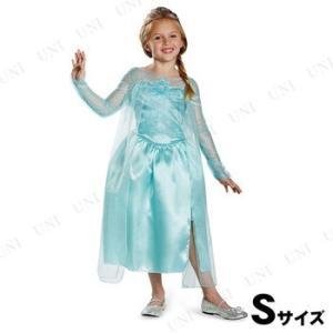 アナと雪の女王 エルサ 雪の女王ドレス 女の子用 S(4-6...