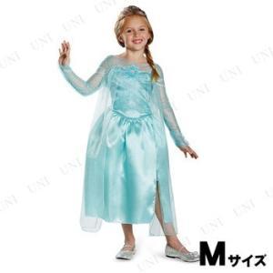アナと雪の女王 エルサ 雪の女王ドレス 女の子用 M(7-8...