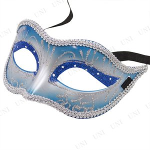 Patymo ベネチアンマスク フェアリー ブルー コスプレ 衣装 ハロウィン パーティーグッズ かぶりもの マスク|jewelworld
