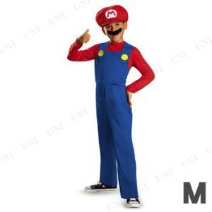 コスプレ 仮装 衣装 スーパーマリオブラザーズ マリオ クラシック 男の子用 M(7-8)の商品画像|ナビ