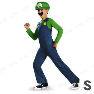 コスプレ 仮装 衣装 スーパーマリオブラザーズ ルイージ クラシック 男の子用 S(4-6)の商品画像|ナビ