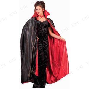 b6cf0877547ff サテンケープ レッド ブラック コスプレ 衣装 ハロウィン 仮装 メンズ マント コスチューム 大人用 女性用