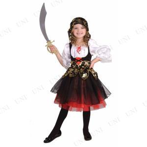 コスプレ 仮装 衣装 ハロウィン 海賊 女の子 子ども用 パイレーツトレジャー 子供用LG
