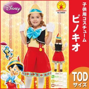 ディズニーアニメ「ピノキオ」の女の子用コスチューム。着やすいワンピーススタイルで裾や吊り紐のチロリア...