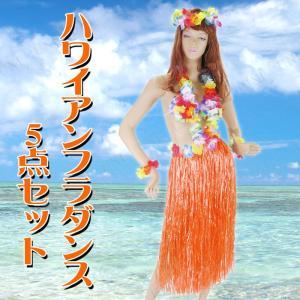 Patymo ハワイアンフラダンス5点セット (オレンジ) 衣装 コスプレ ハロウィン 仮装 大人 コスチューム|jewelworld