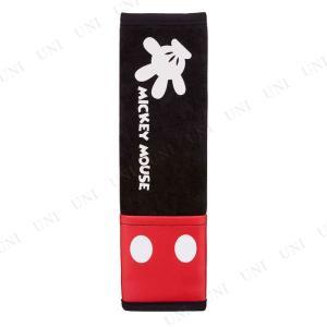 ミッキーマウスのアイコンデザインがキュートなシートベルトパッドです。やさしいクッション素材が体にシー...