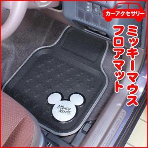 フロアマット ディズニー ミッキーマウス jewelworld