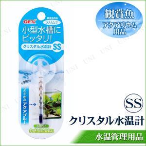 クリスタル水温計SS アクアブルー アクアリウム...の商品画像