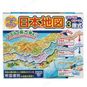 ゲーム&パズル 日本地図 パーティーグッズ パ...の関連商品1