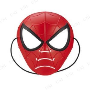 「マーベル・コミック」に登場するスパイダーマンに簡単になりきれる子供用マスクです。お手持ちの服装と合...