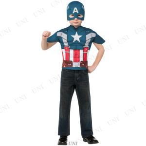 コスプレ 仮装 衣装 ハロウィン キッズ マーベル レトロキャプテンアメリカ 子供用 STD