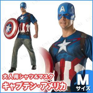 キャプテンアメリカ Tシャツ&マスク M コスプレ 衣装 ハロウィン 仮装 メンズ コスチューム マスク シャツ|jewelworld