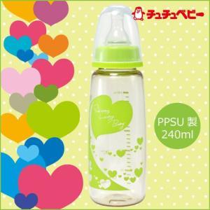 ・カラー:黄緑 ・外装サイズ:240ml ・環境ホルモンを含まないPPSU製素材 ・シリコーンゴム製...