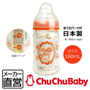 チュチュベビーオリジナルのスーパークロスカット乳首は、赤ちゃんがおっぱいを飲むように乳首をつぶして吸...