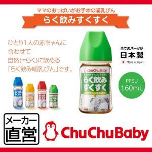 【商品特長】 ●赤ちゃんのお口に乳首が合わせることにより、スムーズな飲み心地を実現します ●ワイドな...
