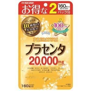 プラセンタ20000 プレミアム 160粒 (マルマン)