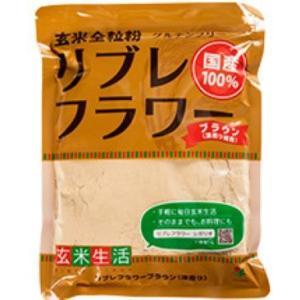 【送料一律200円】リブレフラワー ブラウン 500g